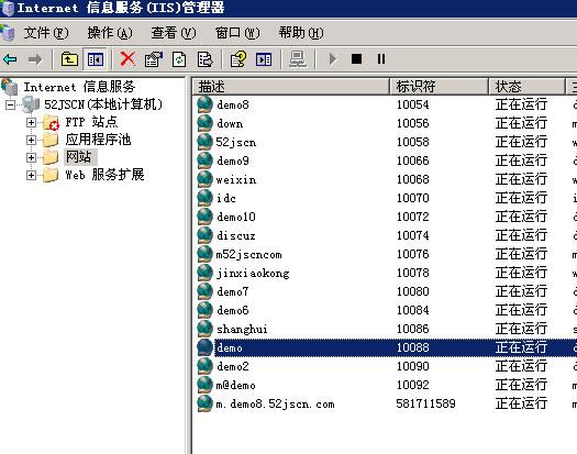 草根吧 解决IIS服务器不支持下载.torrent文件格式的办法 torrent,服务器,扩展名,网站,新建 精品教程 1-160303151452K5