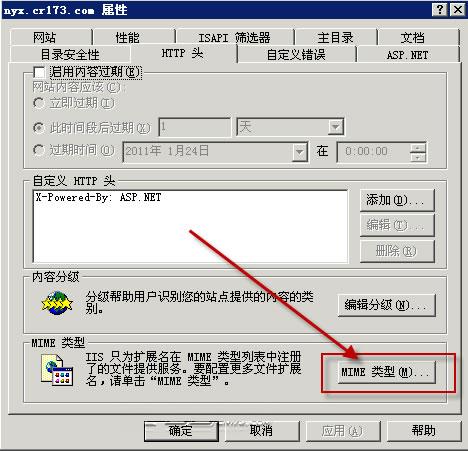 草根吧 解决IIS服务器不支持下载.torrent文件格式的办法 torrent,服务器,扩展名,网站,新建 精品教程 1-160303151AO39